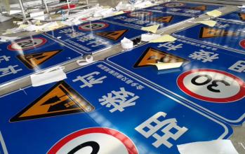 金乡县乡村道路指示牌改造工程案例